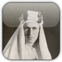 Quotations by T  E Lawrence
